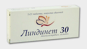 Линдинет-30 (Lindynette-30)