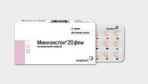 Минизистон 20 фем (Minizistone 20 fem)