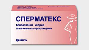 Сперматекс (Spermatex)